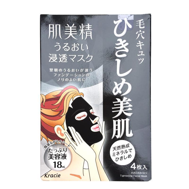 日本嘉娜宝kracie肌美精保湿渗透面膜紧致柔滑黑色4片/盒
