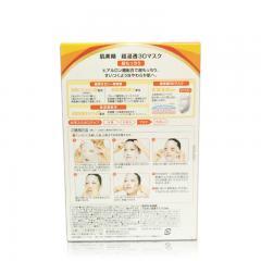 日本嘉娜宝kracie肌美精超渗透3D面膜超Q嫩橙色4片/盒