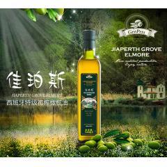 保质期:2021.1.19  西班牙佳珀斯橄榄油500ml瓶装包邮