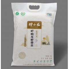 盱眙龙虾香米 虾稻共生 米香无添加 袋装5kg