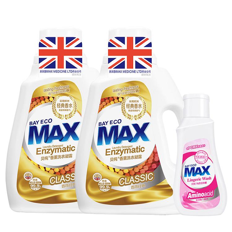 【贝纯】英国配方 欧洲经典洗衣液1.2kg*2瓶+80g内衣洁净素
