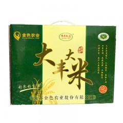 中国好米榜大丰大米营养健康5KG礼盒装【金色农业】