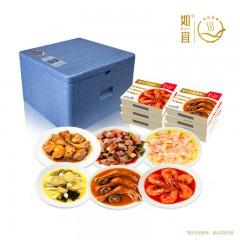 如宜菜肴礼盒368型