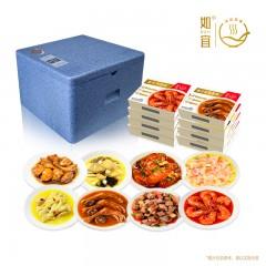 如宜菜肴礼盒588型