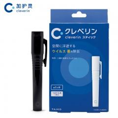 加护灵日本二氧化氯空间除菌杀菌除甲醛除异味母婴通勤随身笔黑色