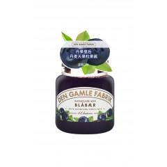 丹麦果酱  蓝莓果酱2瓶装  2022-3-19到期